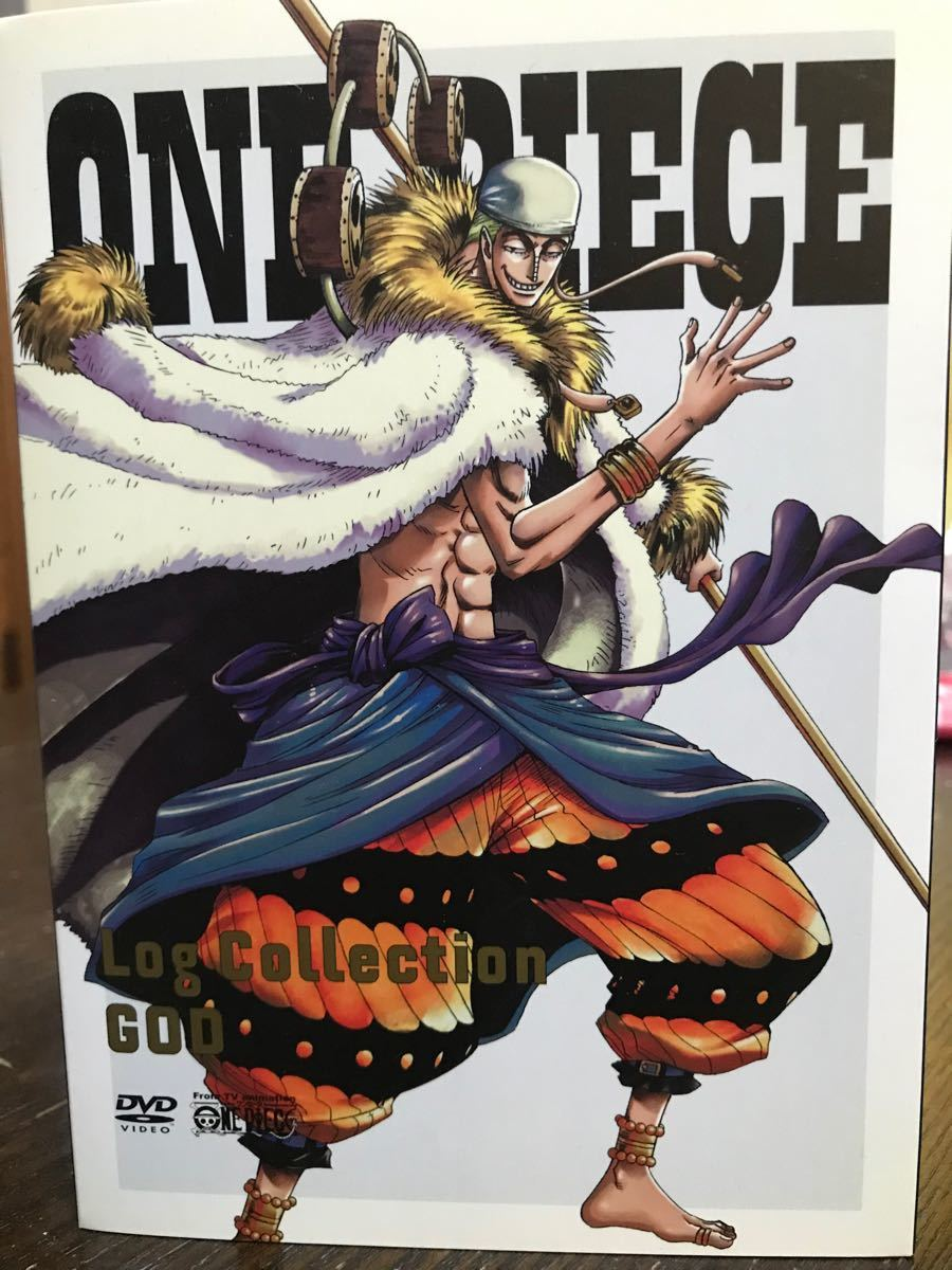 "ONE PIECE Log Collection ""GOD"""