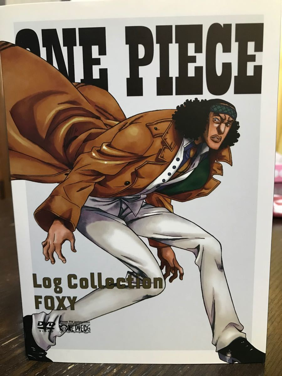 """ONE PIECE Log Collection """"FOXY"""""""