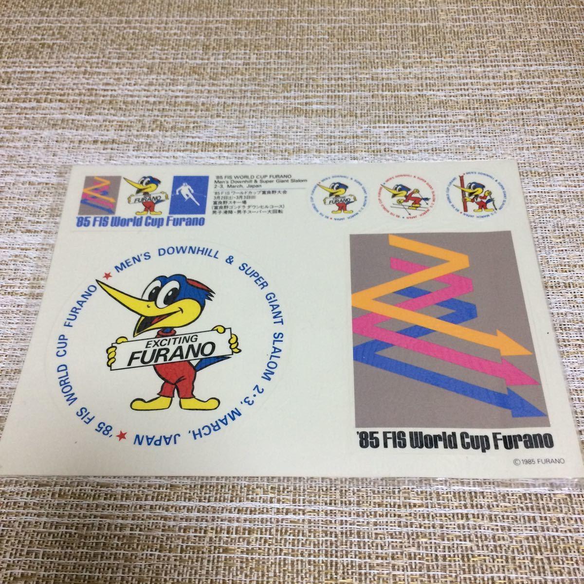 小型シート 85年FISワールドカップ富良野