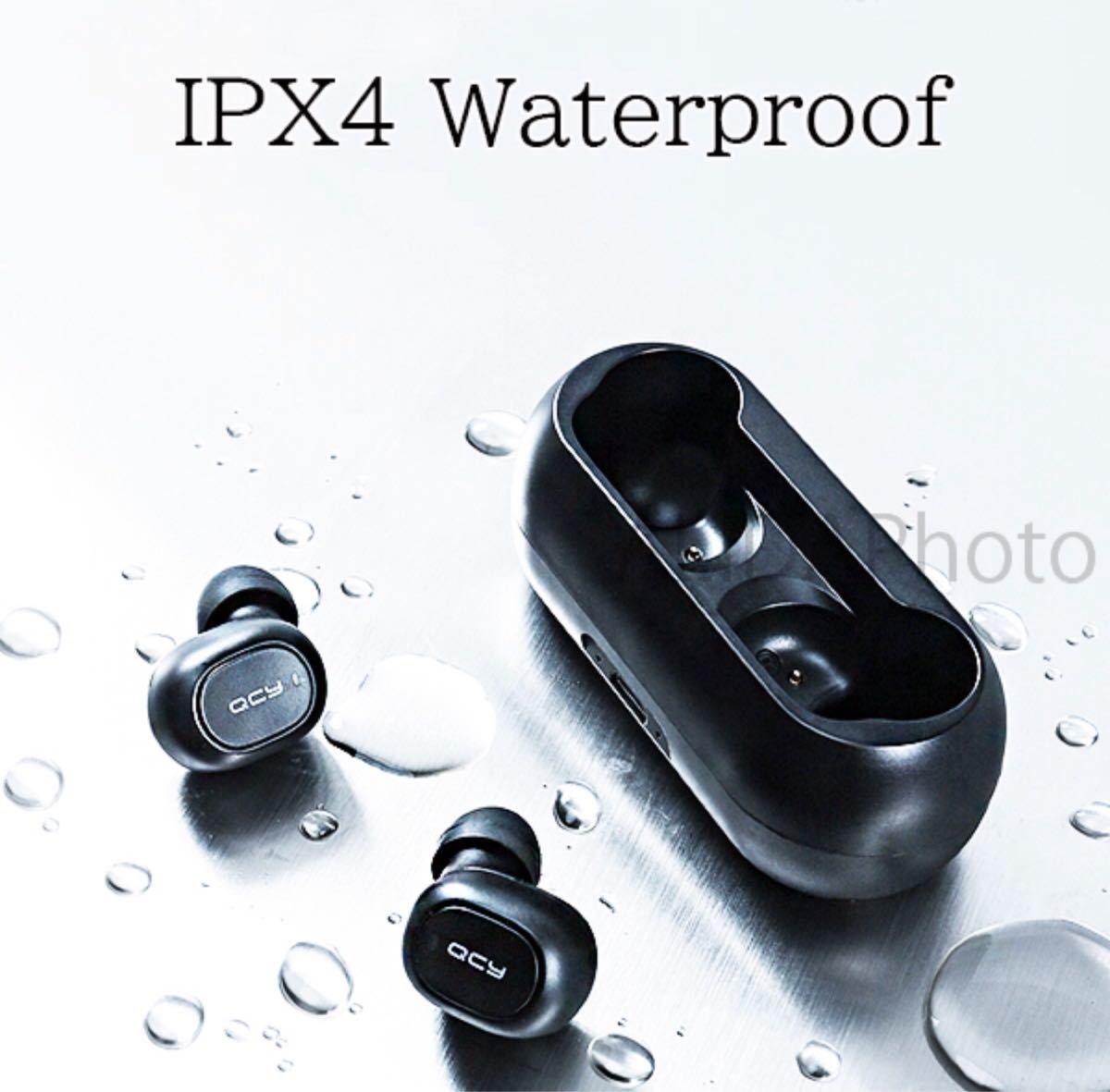 ワイヤレスイヤホン Bluetooth 5.0 IPX4 防水 自動ペアリング