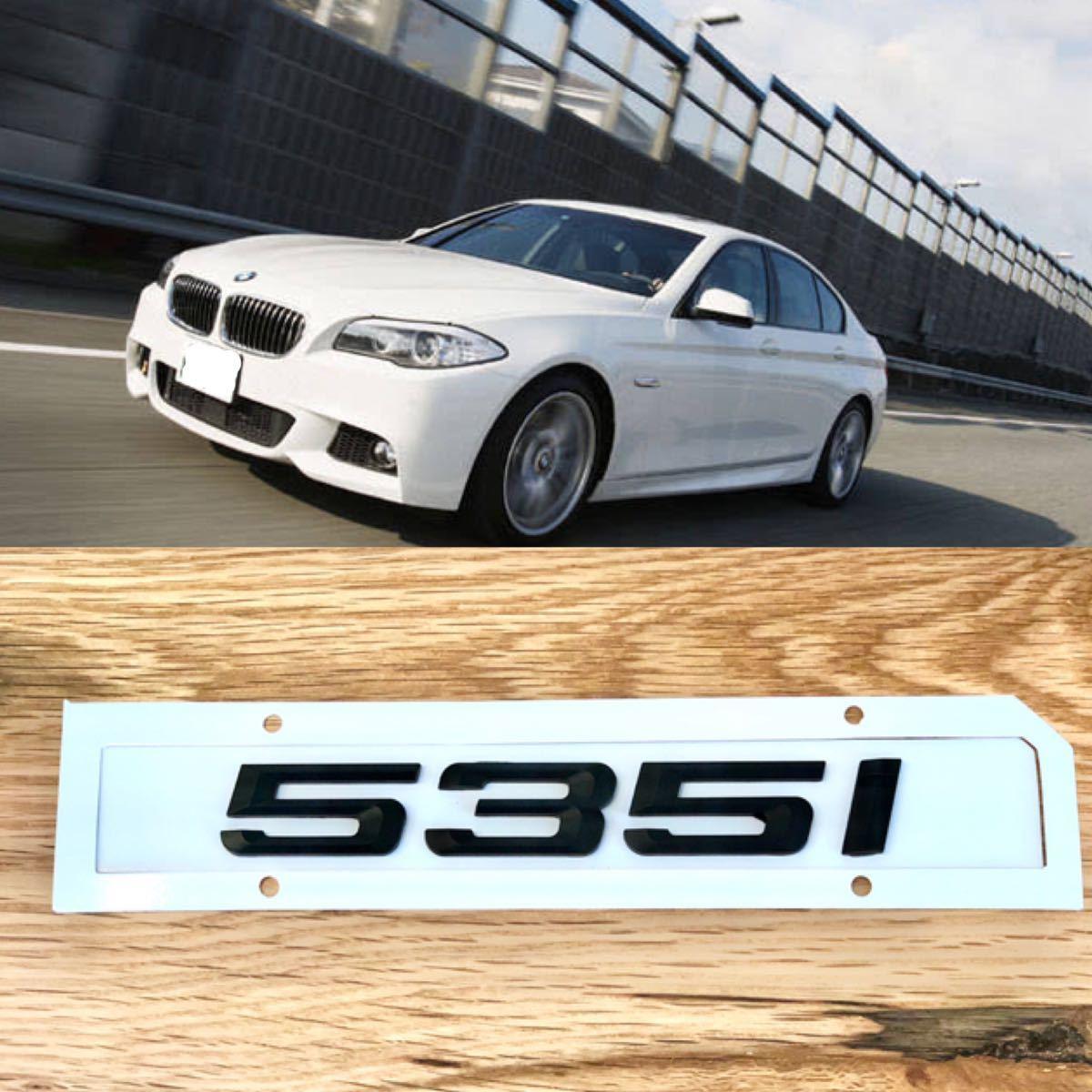即納!! 送料0!! BMW 【535i】 エンブレム ブラック リア 純正サイズ同等 立体 3D ツーリングワゴン/セダン Mスポーツ ドレスアップ 社外品_画像2