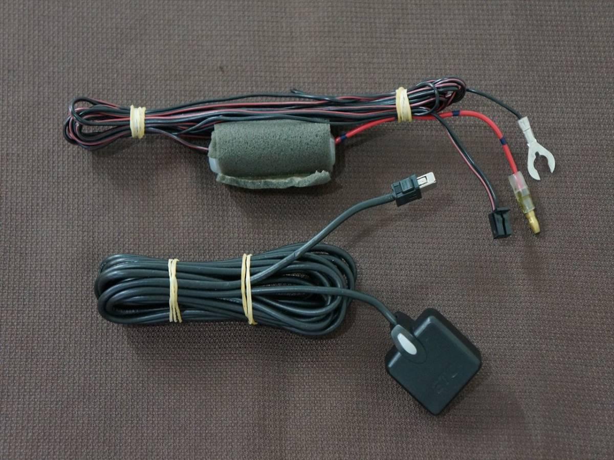 (良品)(乗用車登録) ホンダ純正 三菱電機 アンテナ分離型ETC ETH-083M 08E23-E34-CM0-01_画像3