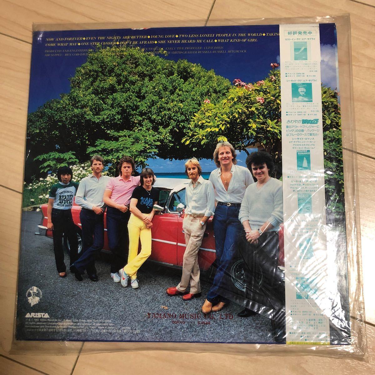 LPレコードNo1