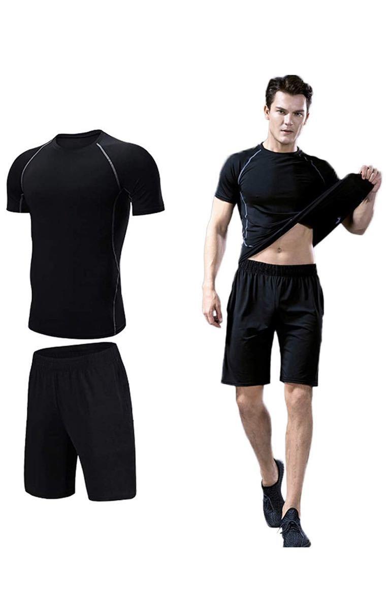 メンズ コンプレッションウェア セット トレーニングウェア スポーツウェア ランニングウェア 半袖シャツ ハーフパンツ 2点セット Sサイズ
