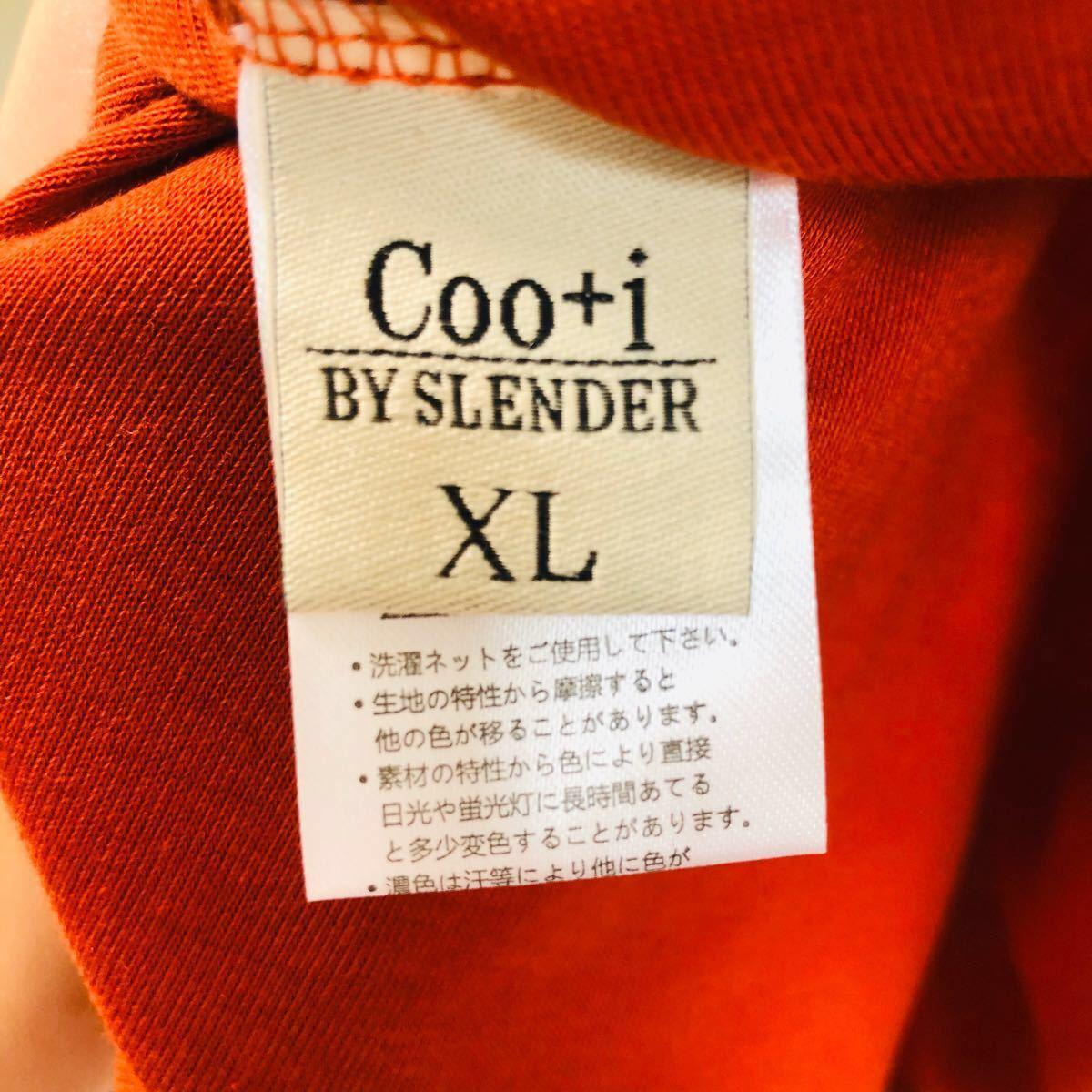 半袖ハイネックカットソーTシャツ テラコッタ XL