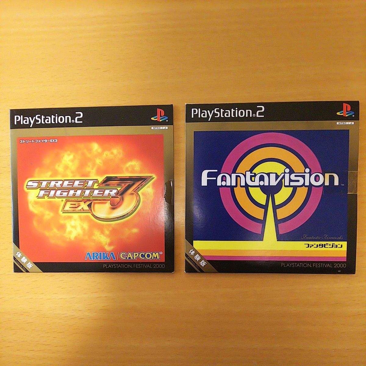 PS2 グランツーリスモ2000 体験版 他10種セット 非売品 中古