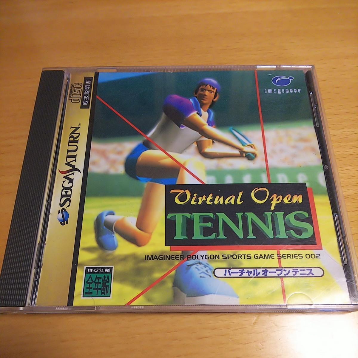 セガサターン バーチャルオープンテニス 中古品