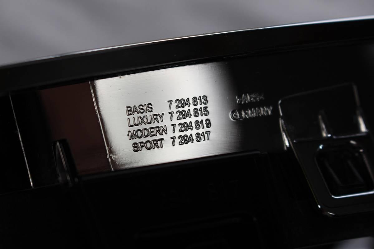 ★中古美品★ BMW F32 4シリーズ F33 Mスポーツ 純正 助手席 フロントグリル グリル キドニーグリル 420i 428i 430i 435i 440i_画像9