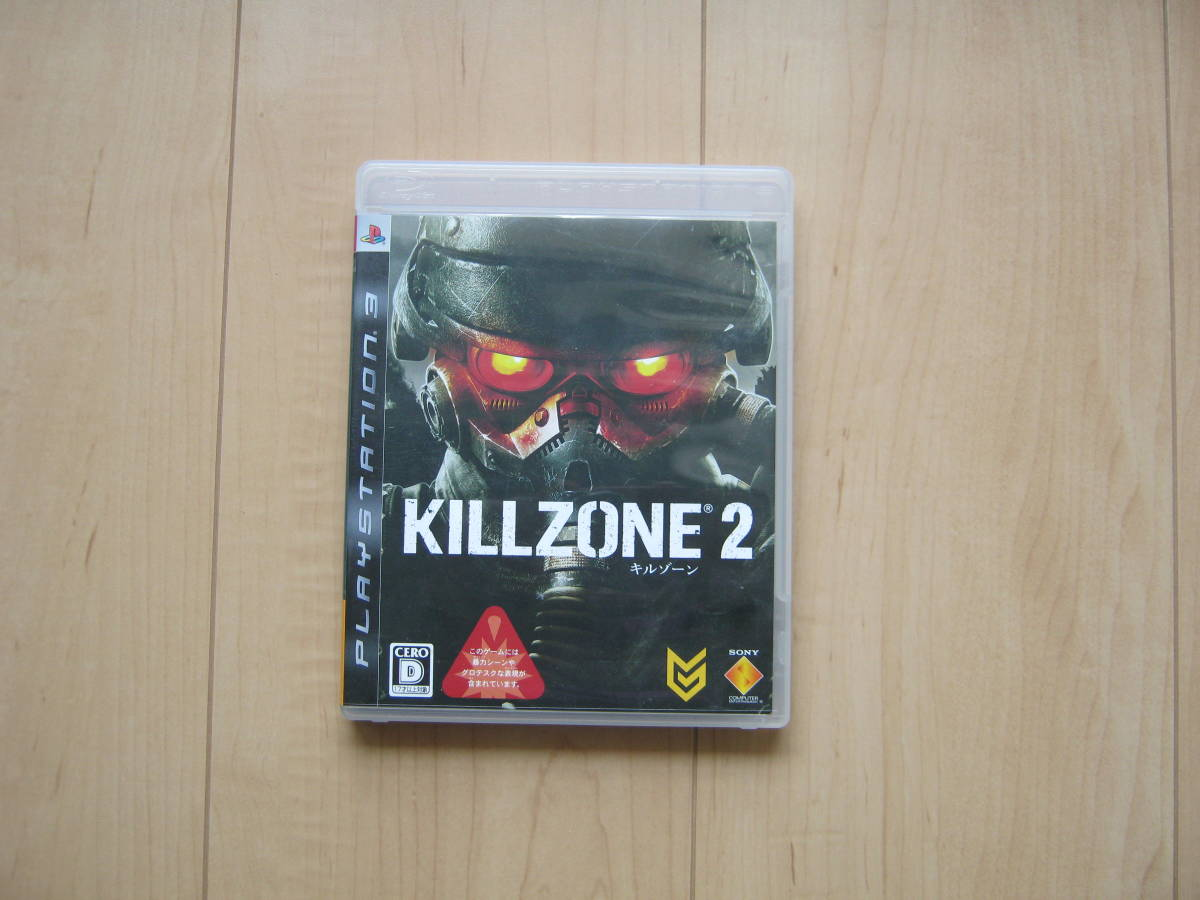 KILLZONE 2(キルゾーン2) - PS3