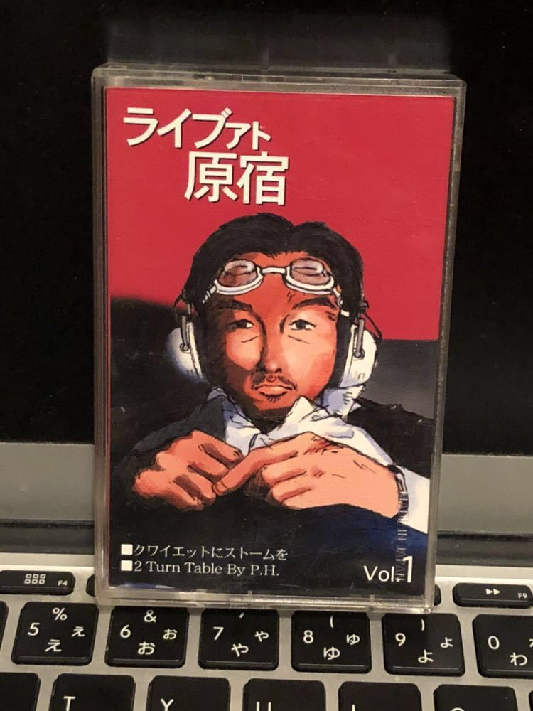 CD付 MIXTAPE DJ P.H ライブアト原宿 MURO KIYO KOCO KENTA_画像1