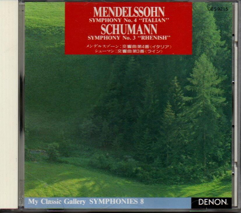 メンデルスゾーン交響曲第4番《イタリア》、シューマン交響曲第3番《ライン》 マズア ゲバントハウス管弦楽団他_画像1
