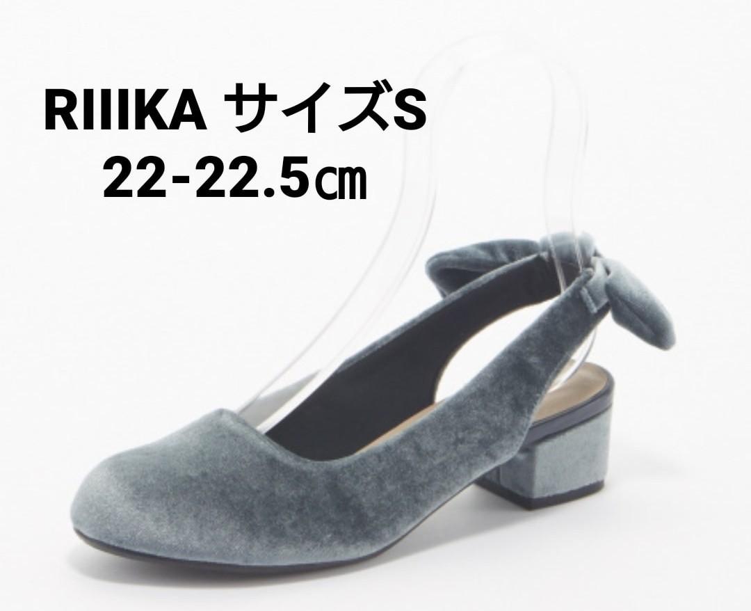 【新品】RIIIKA バックバンドリボン パンプス