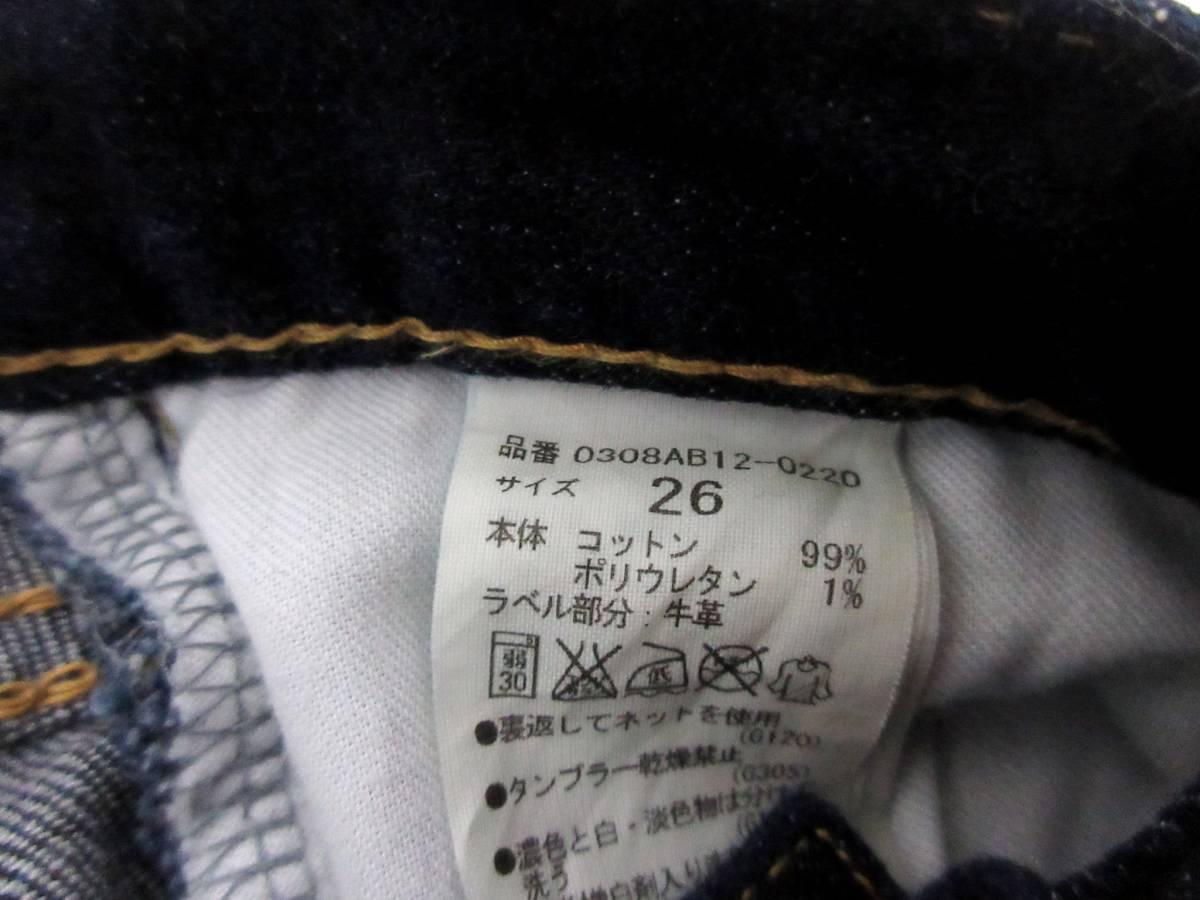 スライ SLY JEANS スキニー デニムパンツ ジーンズ 26 東8701_画像5