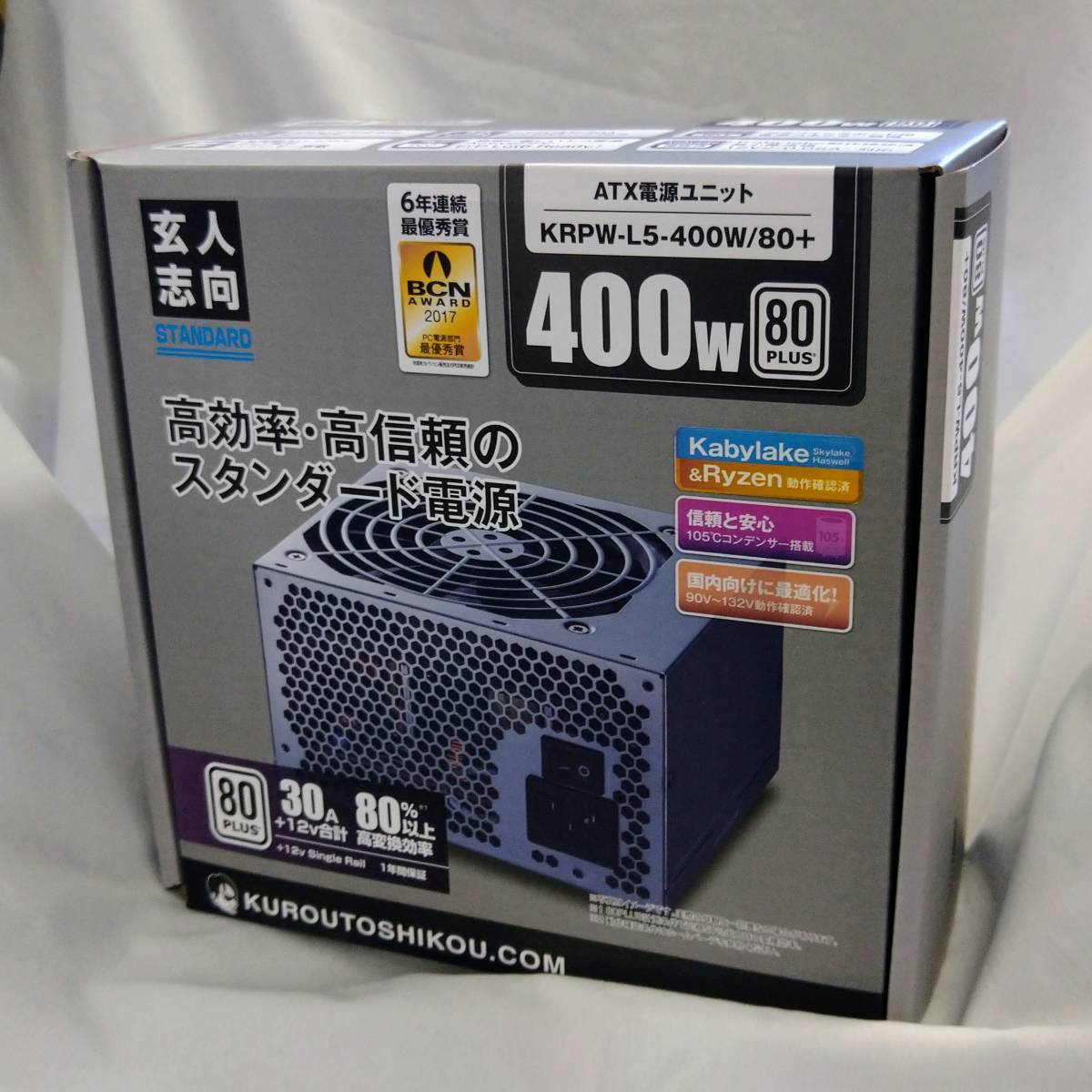 新品未使用 玄人志向 STANDARDシリーズ 80 PLUS 400W ATX電源 KRPW-L5-400W/80 電源ケーブル付属  C20009_画像1