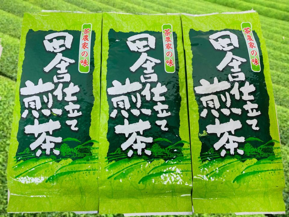 【200g×3袋入】田舎仕立て煎茶 特級品 高級茶の茎や粉が入った荒づくりのお買い得煎茶!_200g真空包装。上級な茎と粉の深い味わい。