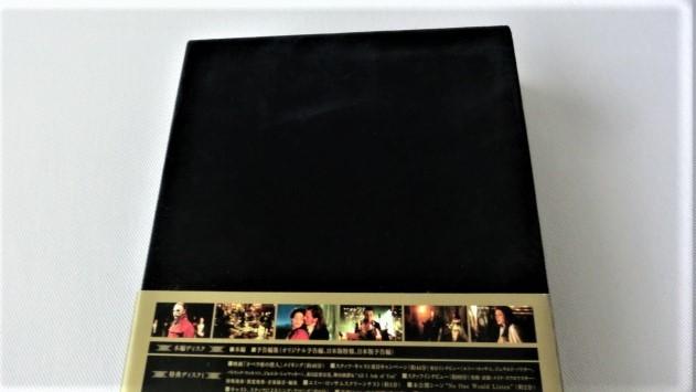 貴重 ☆ オペラ座の怪人 コレクターズエディション 初回生産 限定 DVD 帯あり ポストカード付き THE PHANTOM OF THE OPERA ミュージカル_画像4