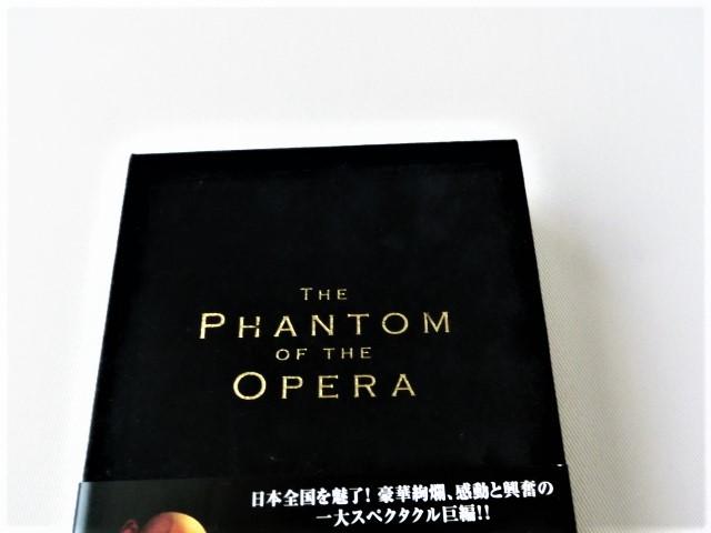 貴重 ☆ オペラ座の怪人 コレクターズエディション 初回生産 限定 DVD 帯あり ポストカード付き THE PHANTOM OF THE OPERA ミュージカル_画像3