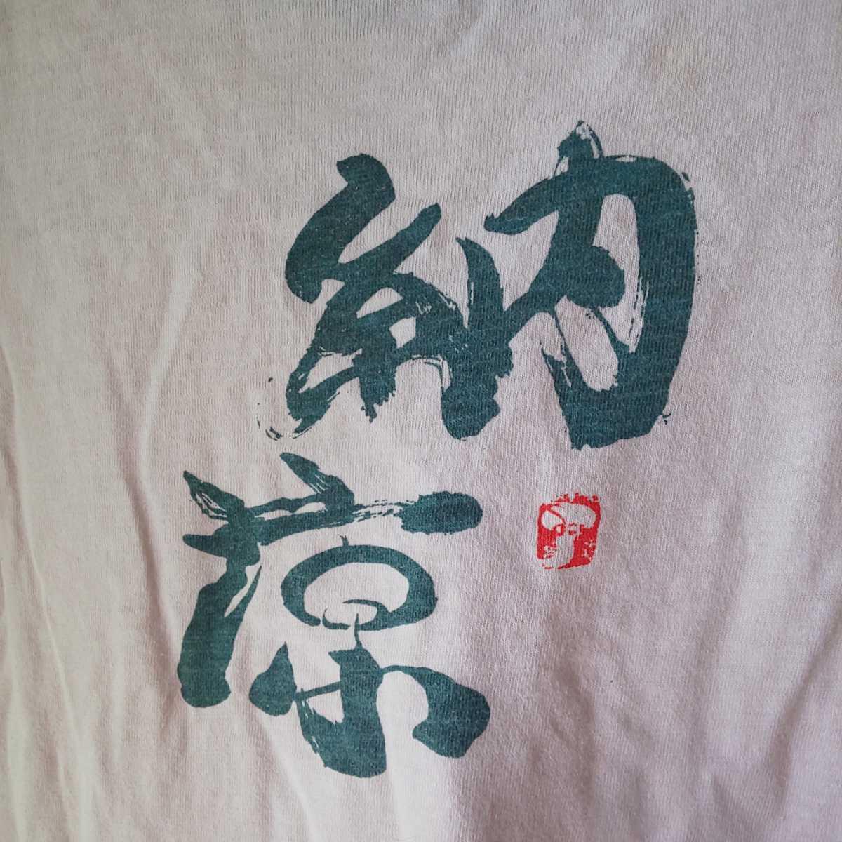 1円スタート! レディースMサイズ 半袖Tシャツ ロゴT 納涼 夏物 女性用 部屋着 楽ちん 普段着 中古 akichan7777jp_画像3