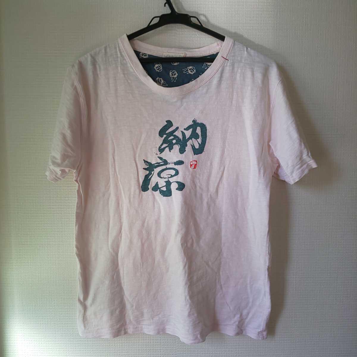 1円スタート! レディースMサイズ 半袖Tシャツ ロゴT 納涼 夏物 女性用 部屋着 楽ちん 普段着 中古 akichan7777jp_画像1