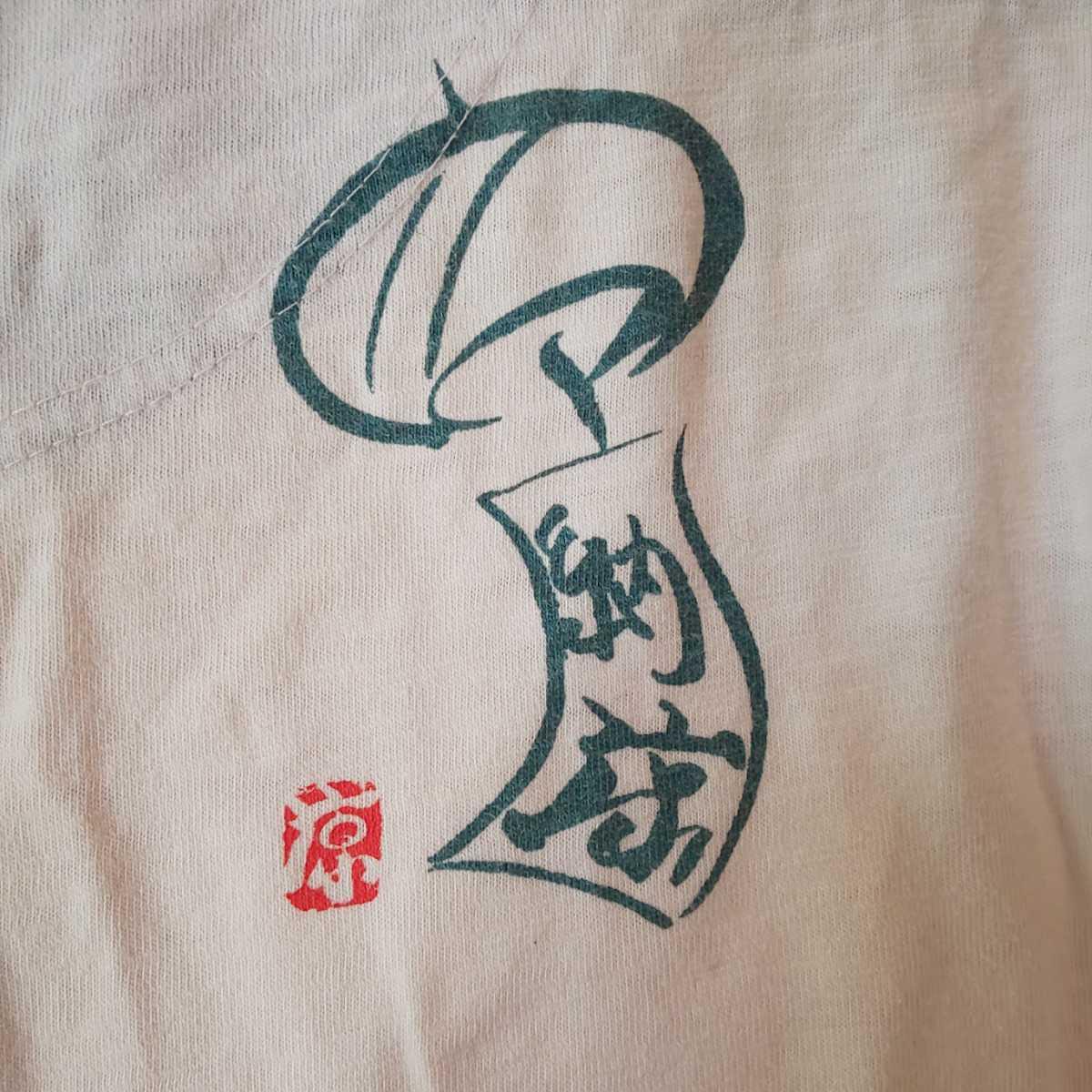 1円スタート! レディースMサイズ 半袖Tシャツ ロゴT 納涼 夏物 女性用 部屋着 楽ちん 普段着 中古 akichan7777jp_画像5