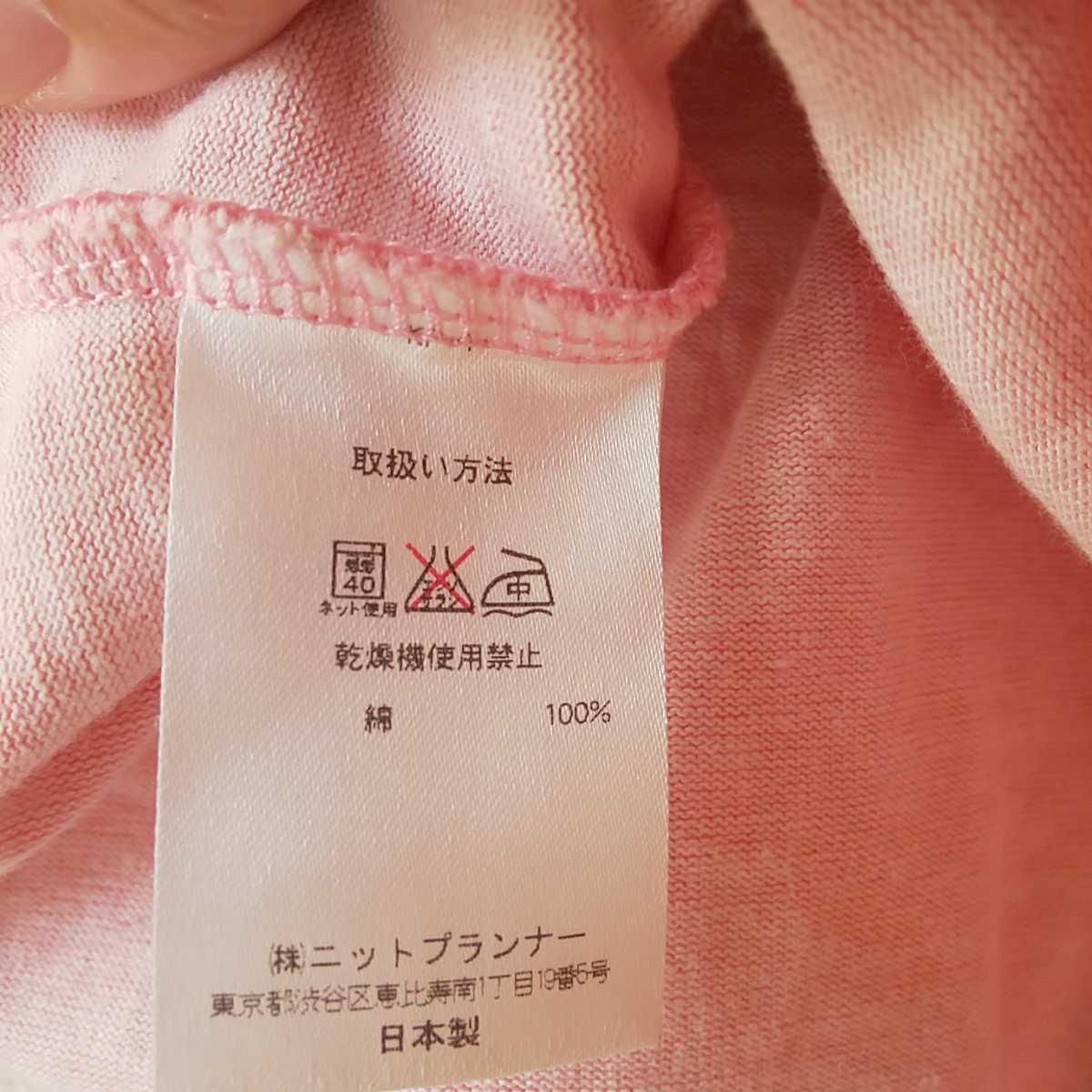 1円スタート! 70cm KP タンクトップ ノースリーブ ベビー服 キッズ 女の子 夏物 服 ピンク リメイク素材 yuzu10sogo03 _画像5