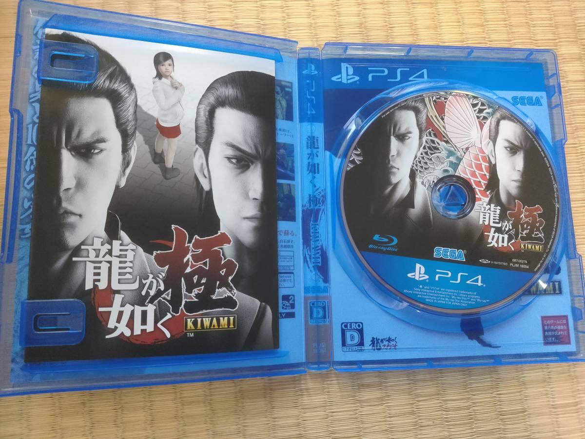 PS4 龍が如く極 中古_画像2