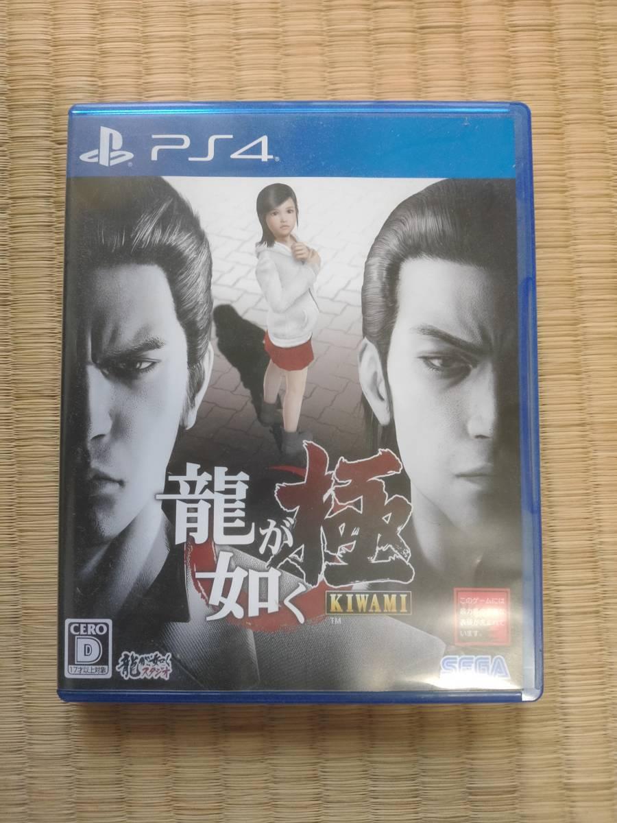 PS4 龍が如く極 中古_画像1
