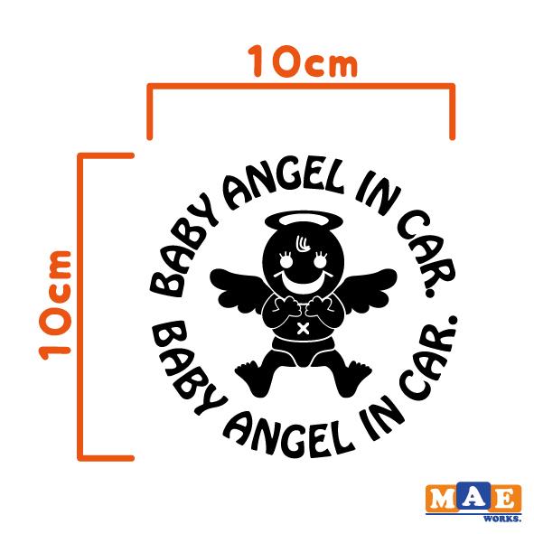金銀メッキカラー! ベビーインカーカッティングステッカーBABY ANGEL IN CAR◆天使、赤ちゃん、車シール◆IC-01m_画像2