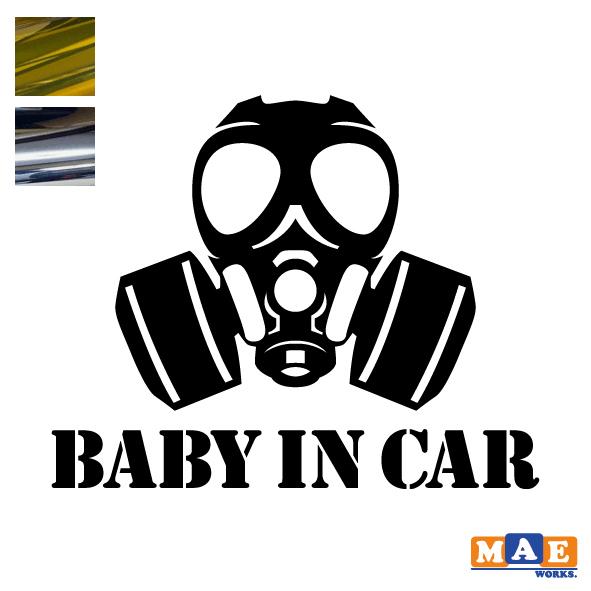金銀メッキカラー! ベビーインカーカッティングステッカーガスマスク◆BABY IN CAR赤ちゃん車シールかっこいい◆IC-07m_画像1