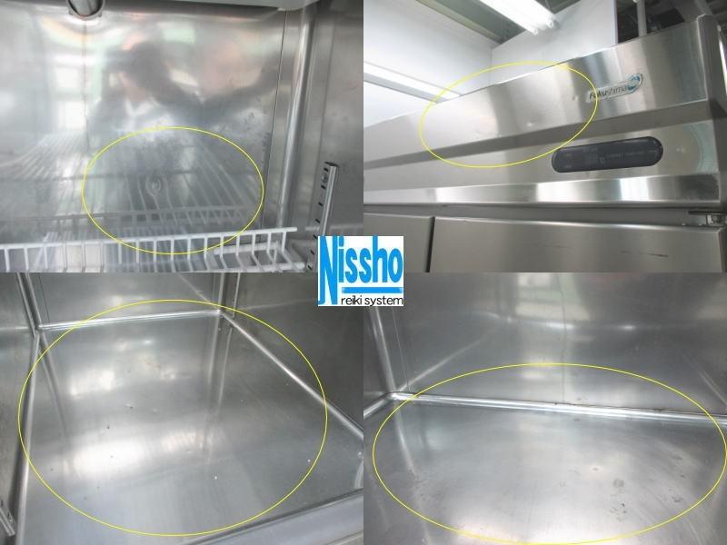 ■フクシマ縦型冷凍冷蔵庫・URD-122PMD3・11年・3相200V・W1200mm・中古・厨房専門店!!【大阪発!!営業所止め】(8S1002H)_画像4
