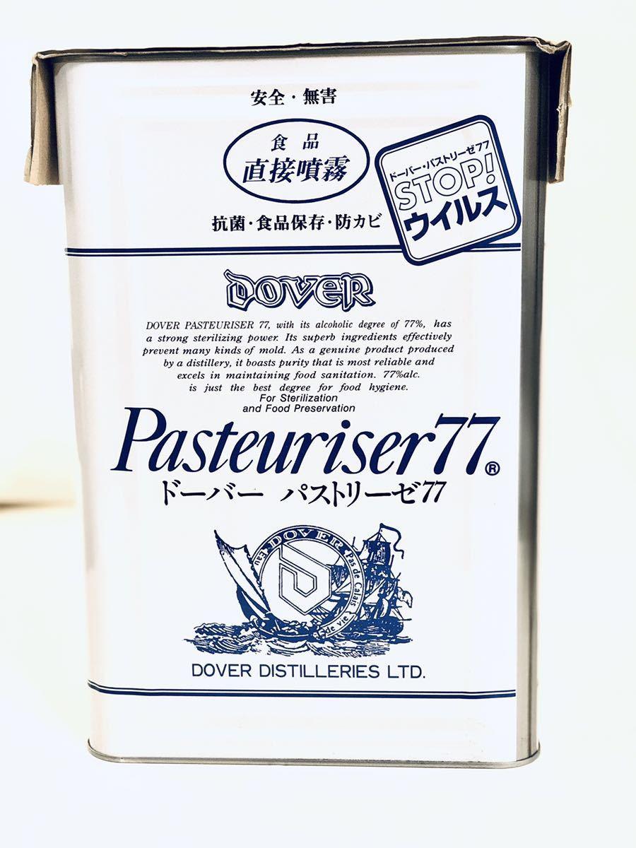 【送料無料】パストリーゼ77 1斗缶 15kg 沖縄 離島発送不可