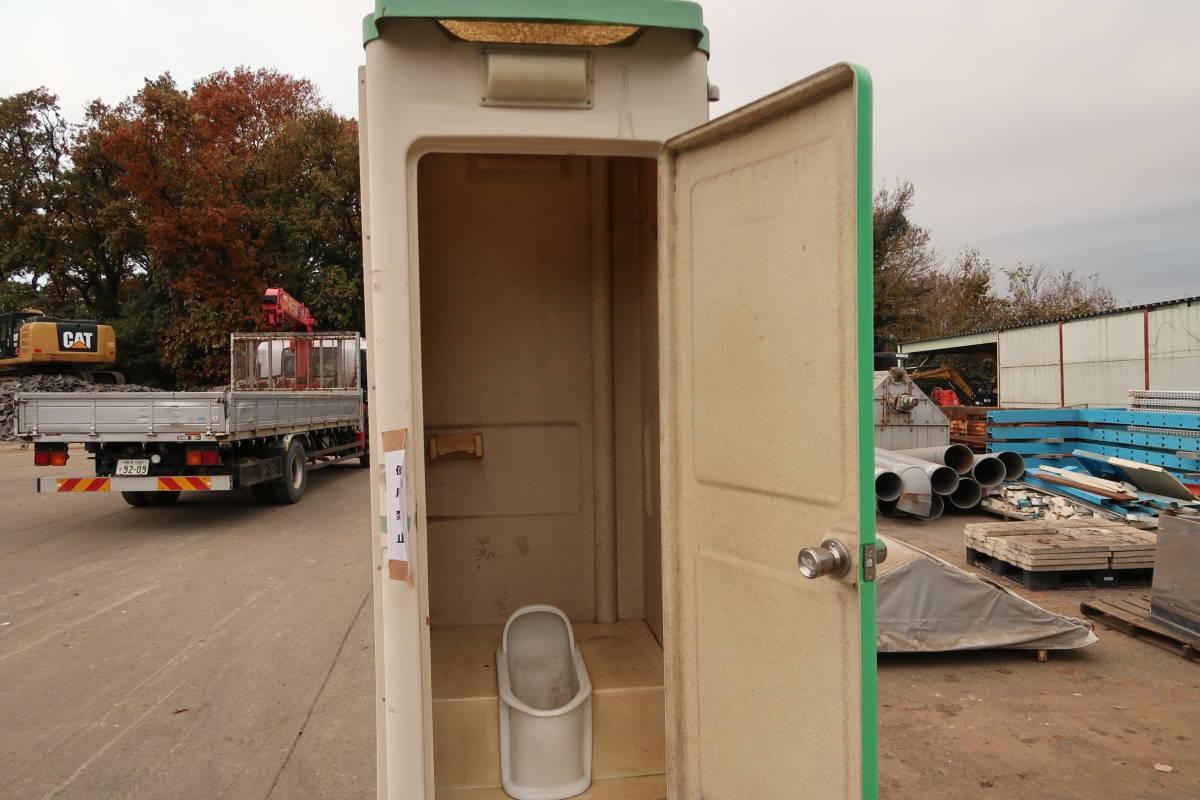 簡易トイレ 汲み取り式 中古 作業場 現場 引取限定_画像5