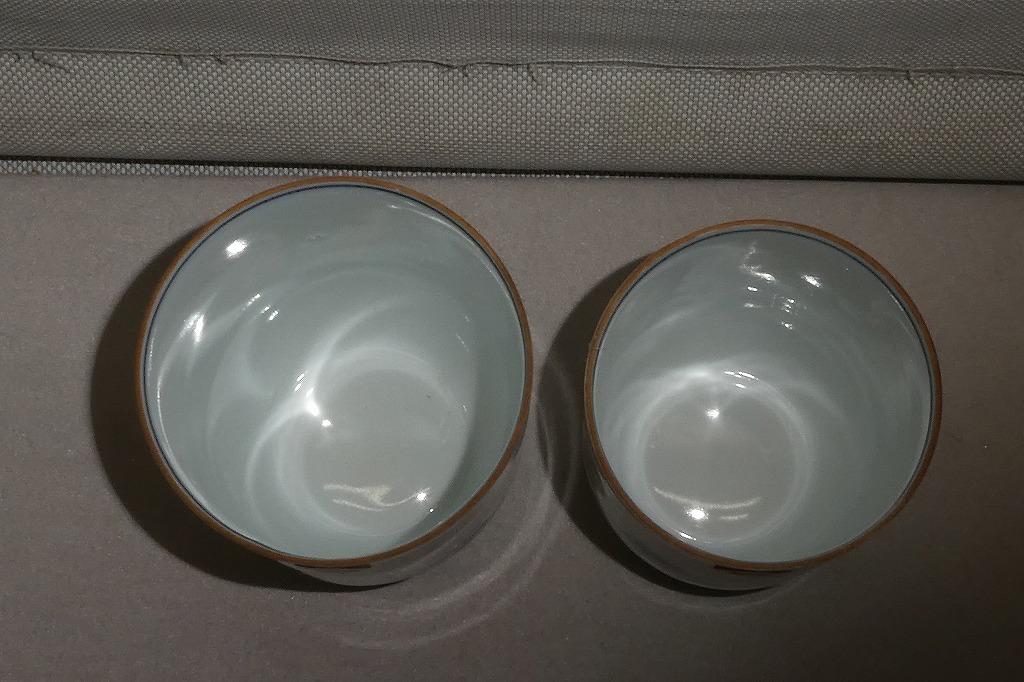 ●清水焼 秀峰 染付 組湯呑 湯のみ茶碗 ペアセット 2客 和食器 京都 茶器●汲出し_画像2