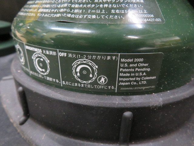 st062 送料無料!未使用品 コールマン(Coleman) ノーススター チューブマントルランタン Model 2000-750J_画像6