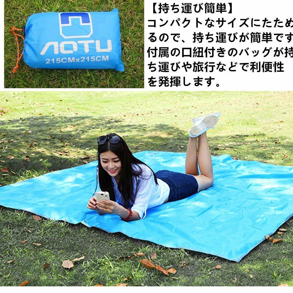 レジャーシート 折りたたみ 超軽量 コンパクト ピクニックマット 防水 収納バッグ付き アウトドア キャンプ ピクニックマット