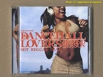 ★即決★ DANCEHALL LOVERS SECOND SEASON - HOT RAGGAE TRAX -- 2005年発売のアルバム、レゲトンです_画像1