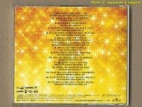 ★即決★ MEGA HITS ~ PARTY -- 95年頃を代表するヨーロッパダンス・ミュージックを集めたオムニバスアルバム_画像2