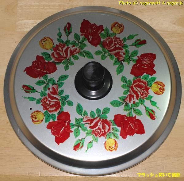 ★即決★ 花柄のアルミ鍋 2個_画像4