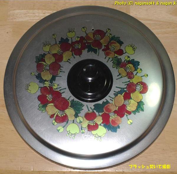 ★即決★ 花柄のアルミ鍋 2個_画像5