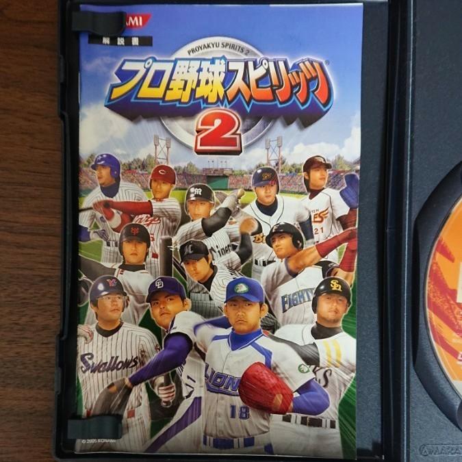 PS2 プロ野球スピリッツ2*プレステ2*コナミ*対戦*プレイステーション
