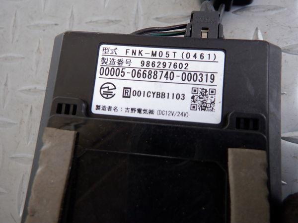 保証付 同梱包不可 動作OK FURUNO 古野電気 ETC アンテナ分離型 FNK-M05T_画像5