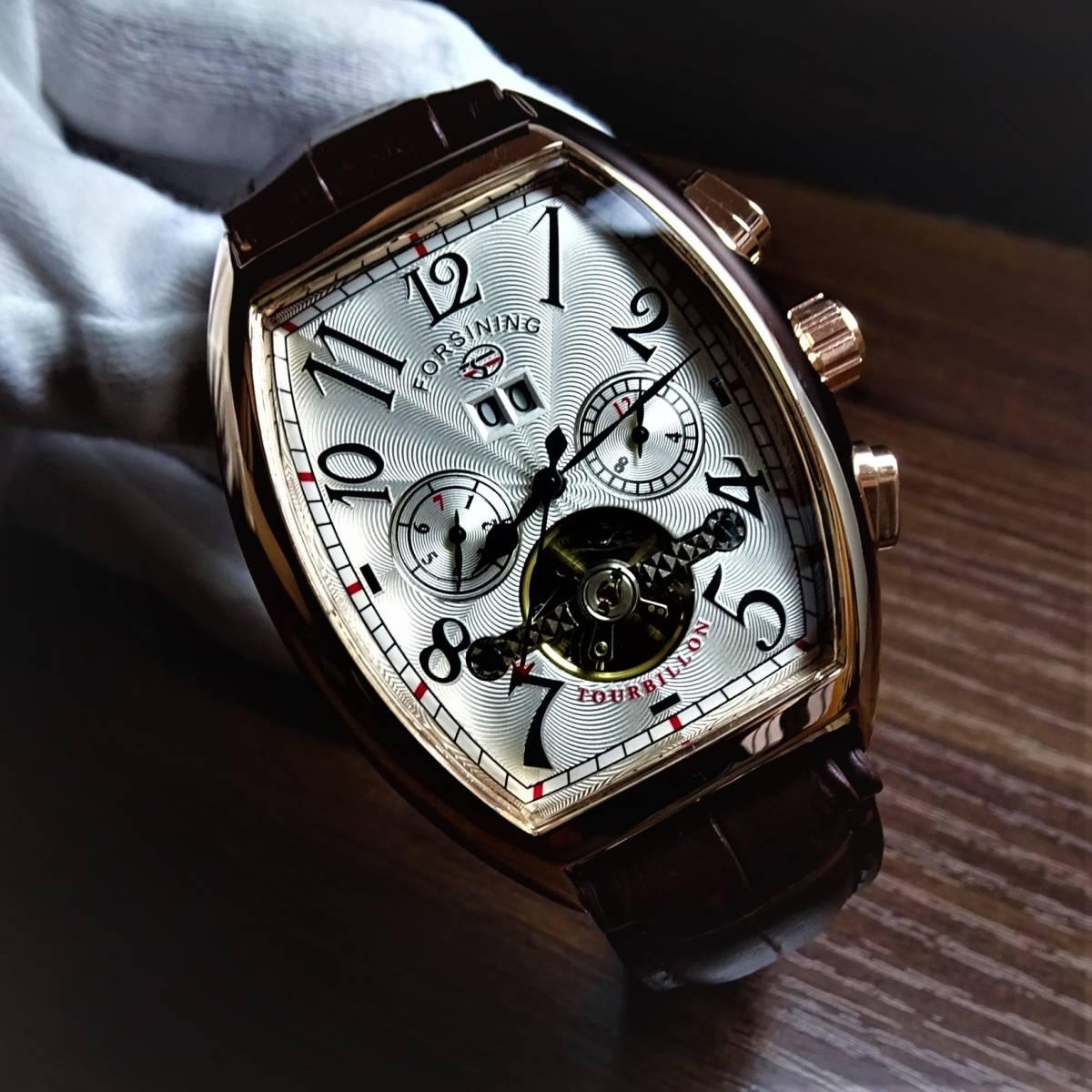 〓新品〓自動巻機械式腕時計 トノー型ウォッチ メンズ トゥールビヨンデザイン週、月、カレンダー 本革ベルトFORSINING〓ホワイト