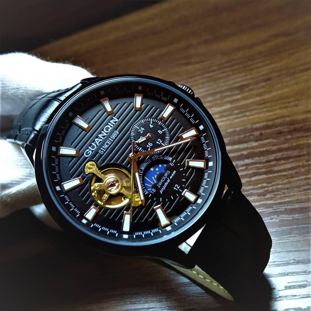 〓新品〓自動巻機械式腕時計 ウォッチ メンズ ムーンフェイズ トゥールビヨンデザイン 24時間表示 本革ベルトGUANQINブランド〓ブラック