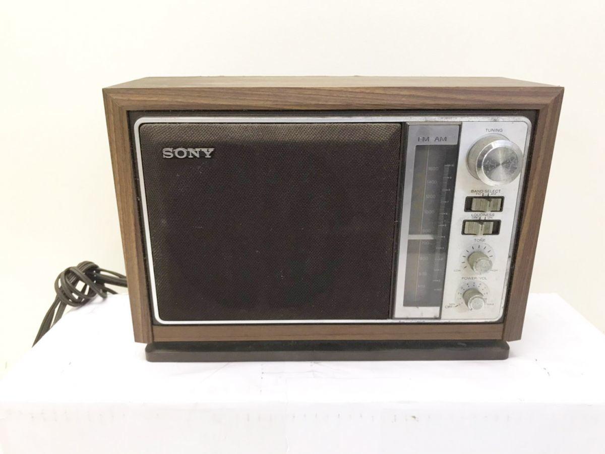 当事物 SONY ソニー トランジスターラジオ 昭和レトロ インテリア性抜群 アンティーク 置物として ICF-9740 ジャンク A-20052031