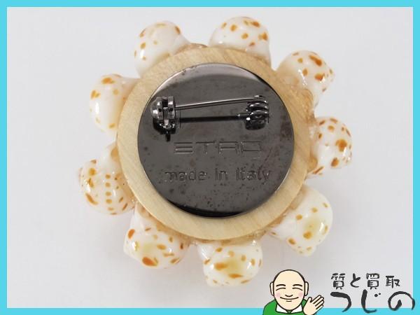 送料無料 エトロ ブローチ 貝殻 シェル フラワーモチーフ ETRO 質屋 神戸つじの_画像5