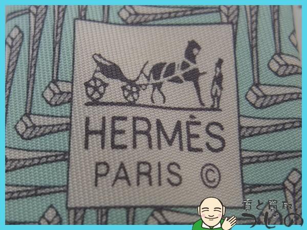 送料無料 エルメス ネクタイ 幾何学模様 シルク100% HERMESクリックポスト 質屋 神戸つじの_画像5