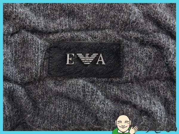 送料無料 エンポリオアルマーニ 防寒ニット帽子 フルフェイス 覆面帽 EMPORIOARMANI 美品 質屋 神戸つじの_画像5