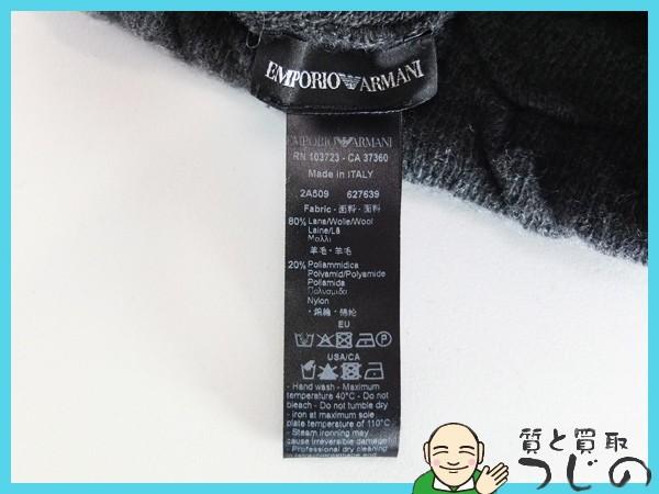 送料無料 エンポリオアルマーニ 防寒ニット帽子 フルフェイス 覆面帽 EMPORIOARMANI 美品 質屋 神戸つじの_画像6