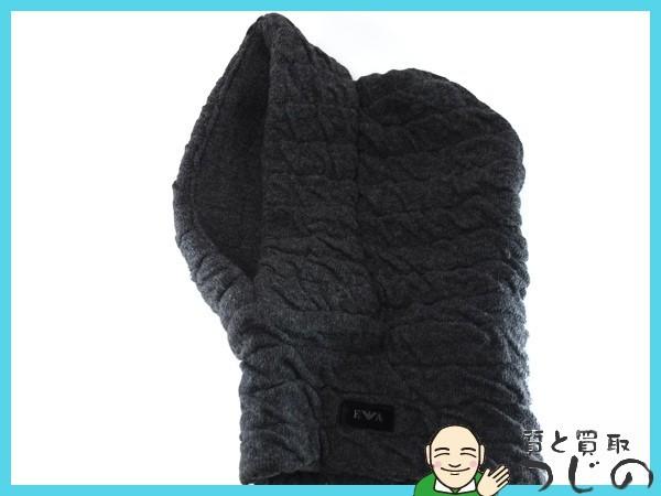送料無料 エンポリオアルマーニ 防寒ニット帽子 フルフェイス 覆面帽 EMPORIOARMANI 美品 質屋 神戸つじの_画像3