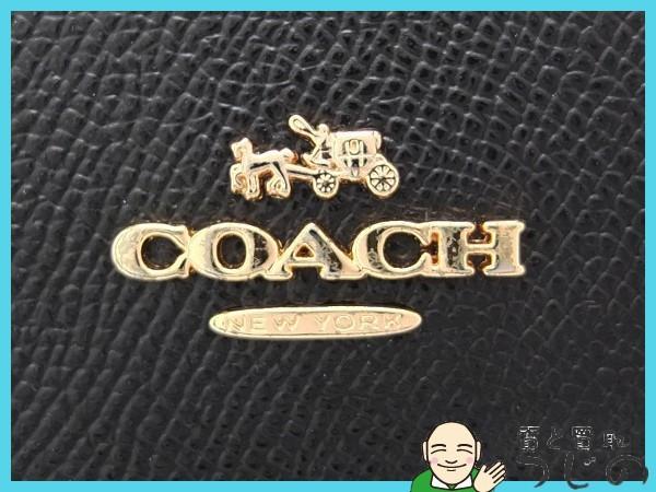 送料無料 コーチ ラウンドファスナー長財布 58857 レザー ブラック COACH 質屋 神戸つじの_画像6